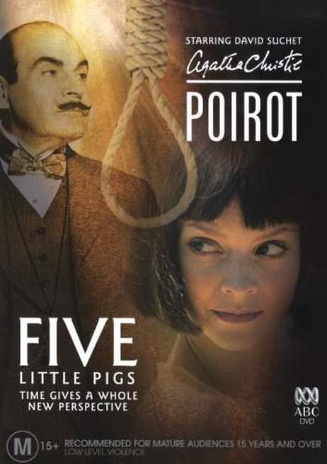 Agatha Christie - romanzo Il ritratto di Elsa Greer - Five Little Pigs - Hercule Poirot - Cold Case - Il Biondino della Spider Rossa - ProsMedia - Agenzia Corte&Media